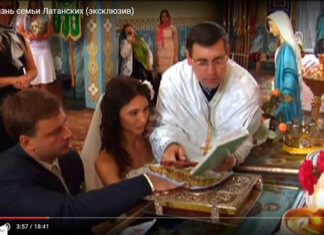 венчание Латанских картинка