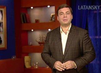 Латанский о своей программе картинка