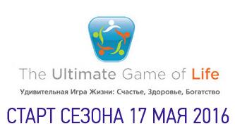 «Удивительная Игра Жизни™»