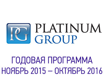 «Platinum Group™»