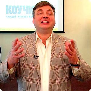 Николай Латанский рассказал о том, почему важно ценить себя и о том, как это влияет на успех в жизни
