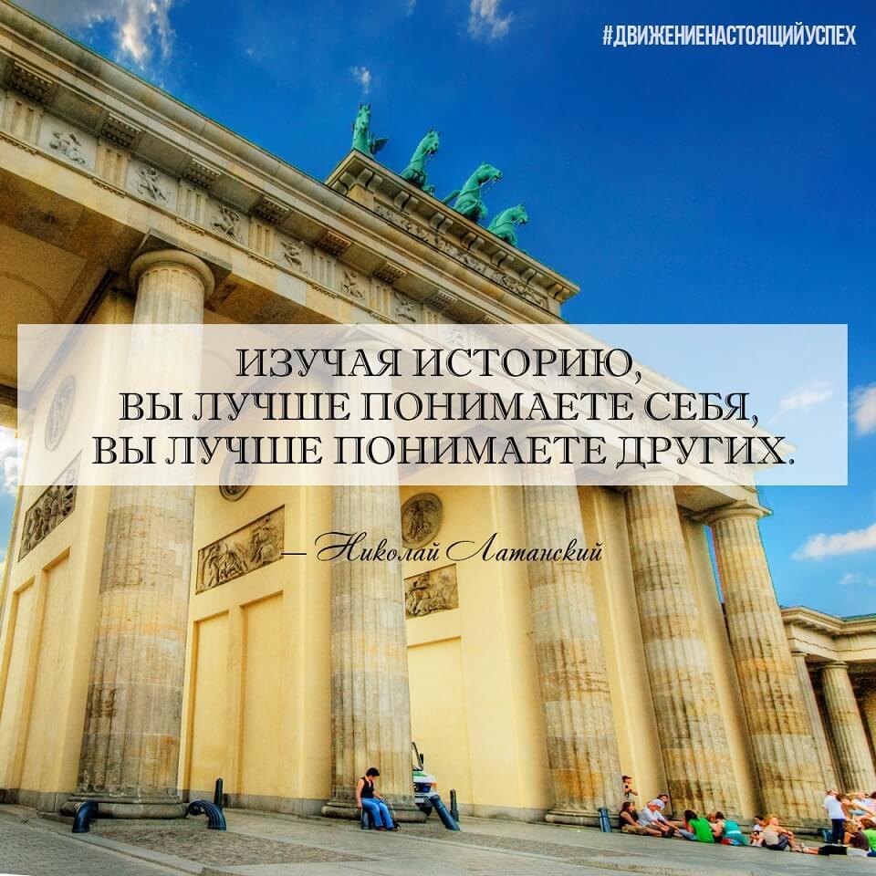history-motives-1