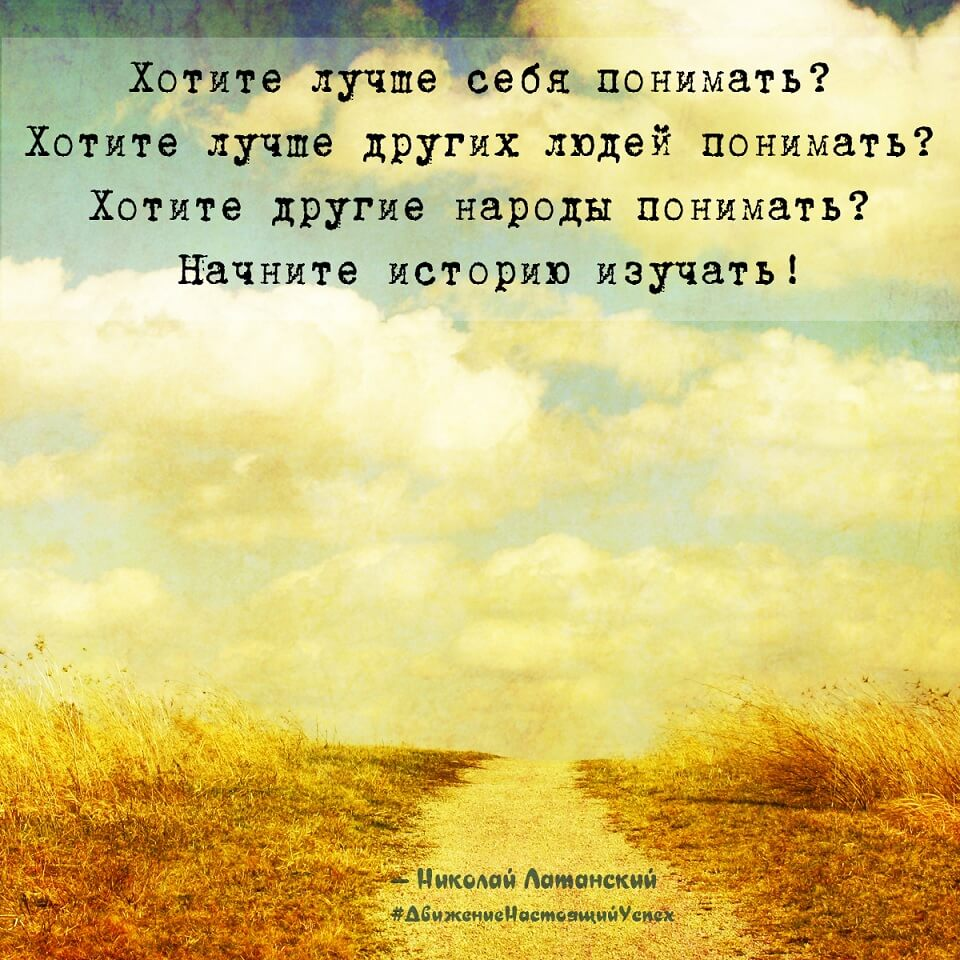 history-motives-4