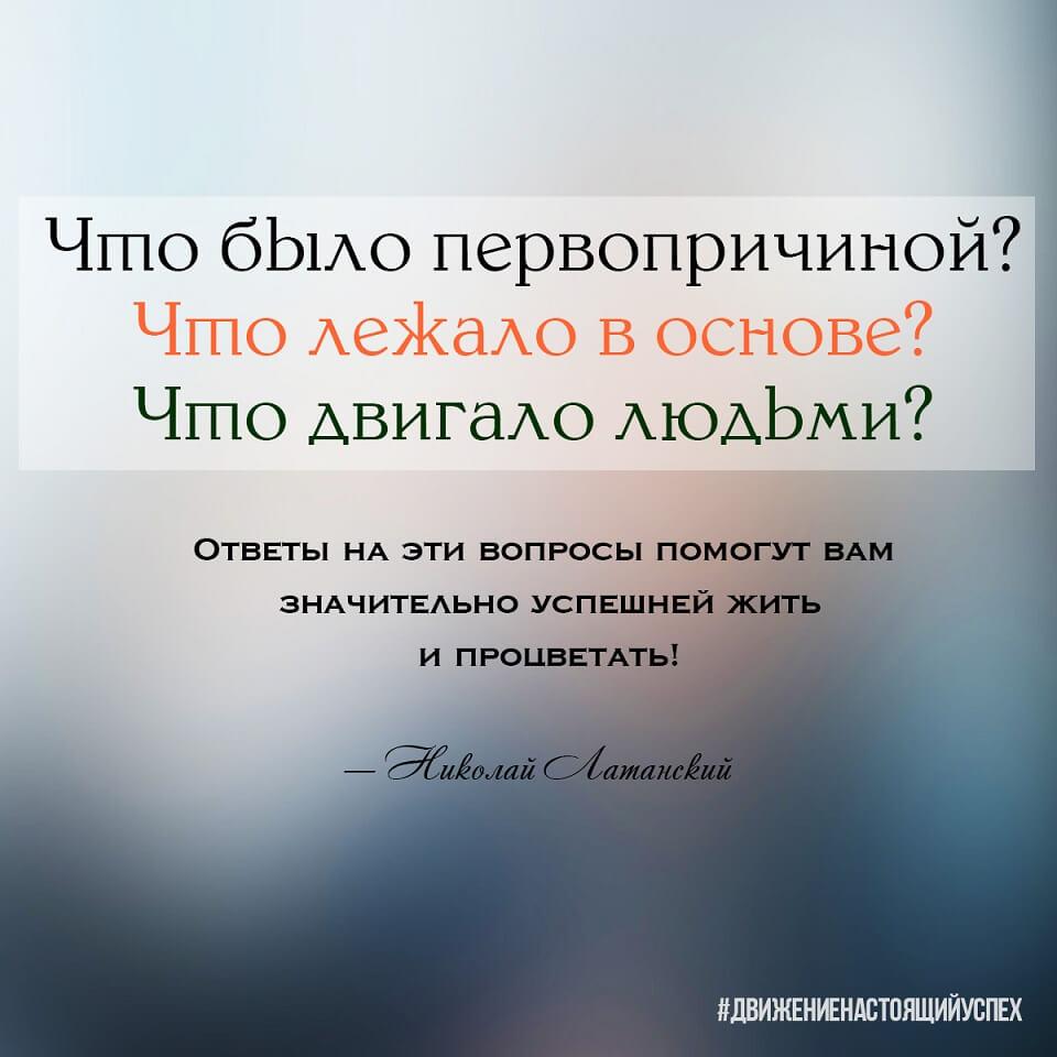 history-motives-5