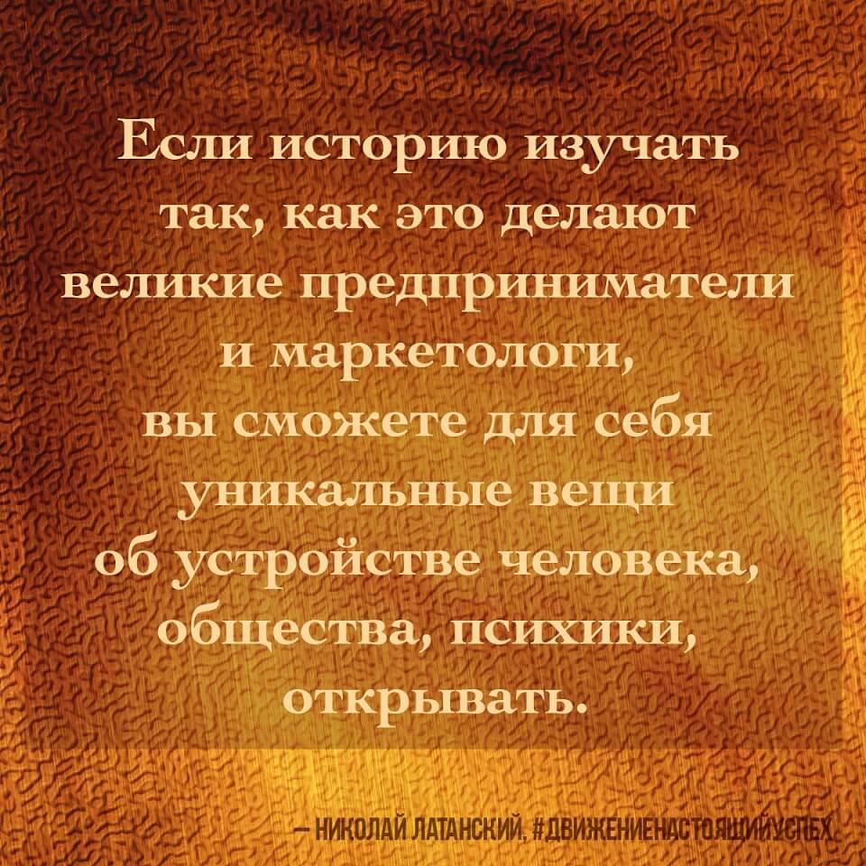 history-motives-6