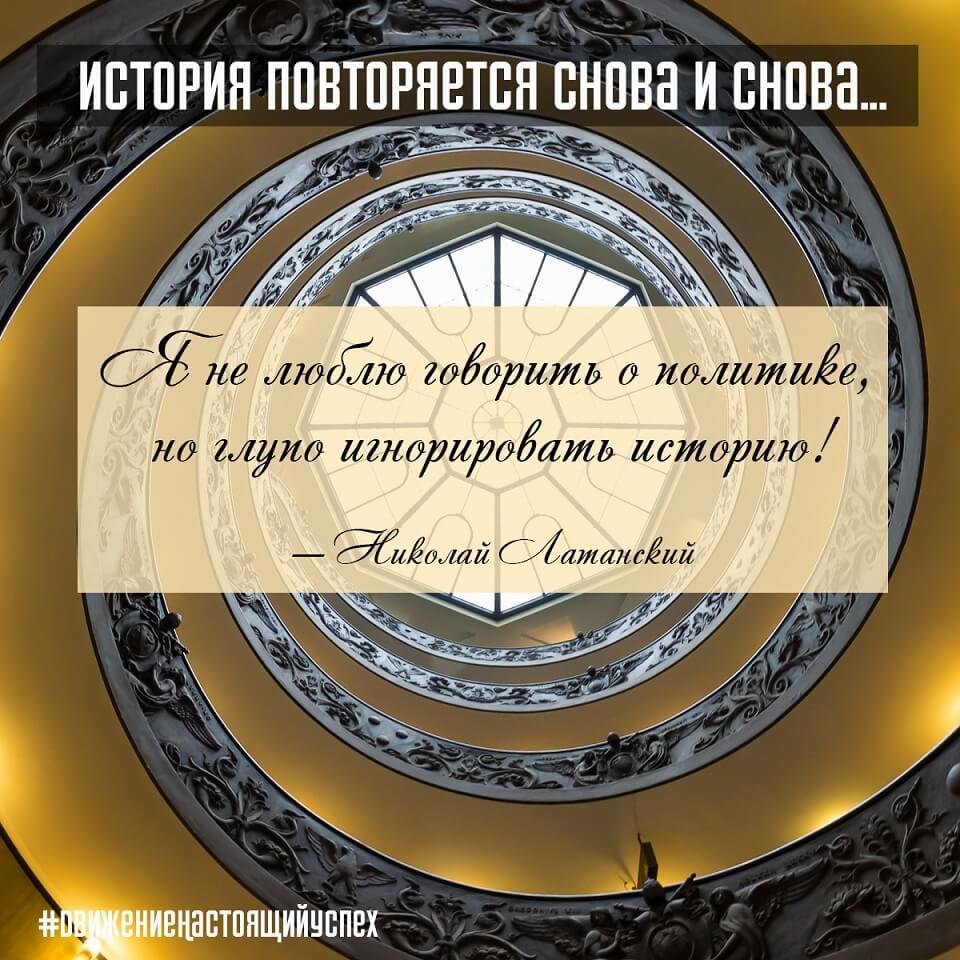 history-motives-7