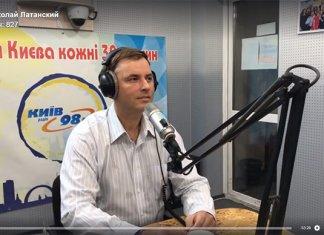 Латанский на радио картинка