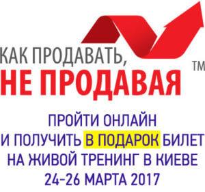 KPNP-logo