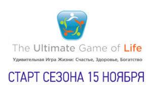 logo-igra