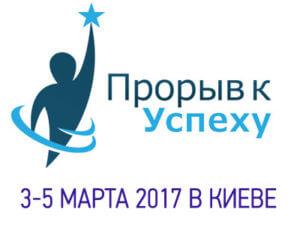 proryv-logo