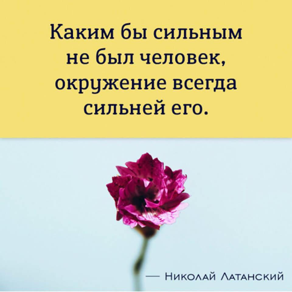 kazhdyj-chelovek-genij-2