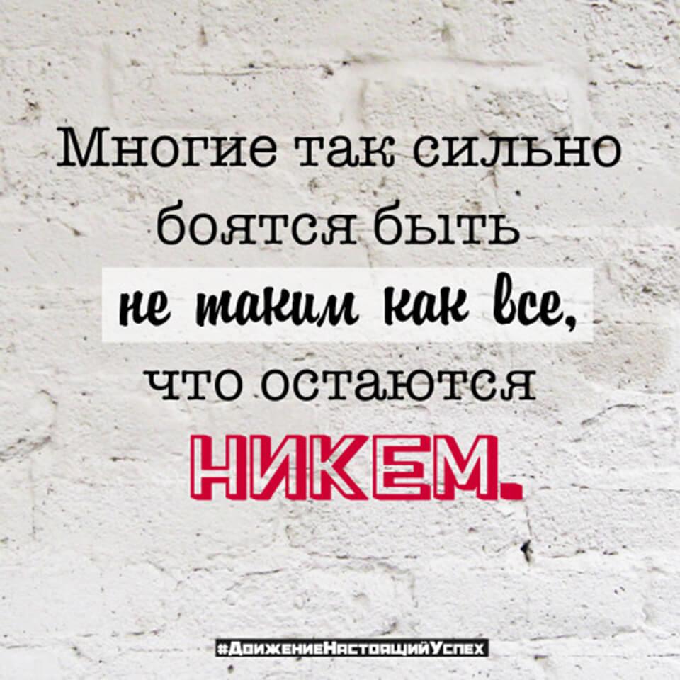 kazhdyj-chelovek-genij-4