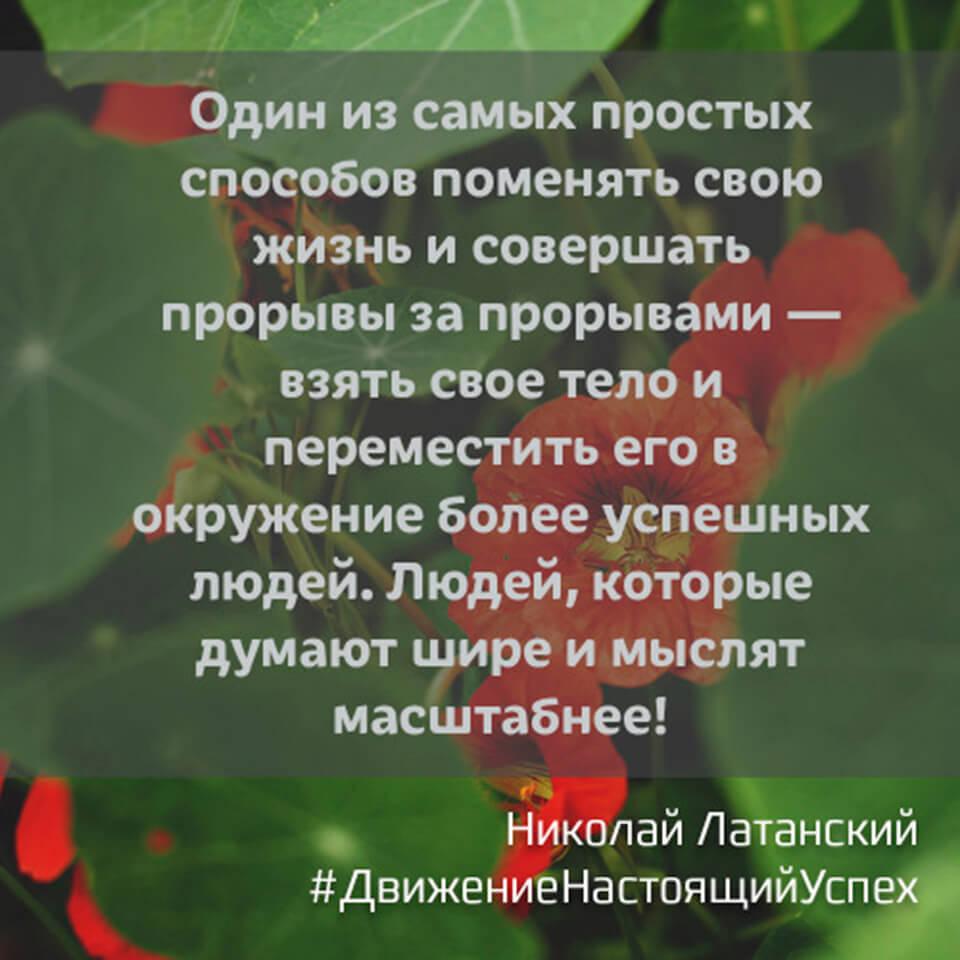 gde-uchat-na-millionerov-2