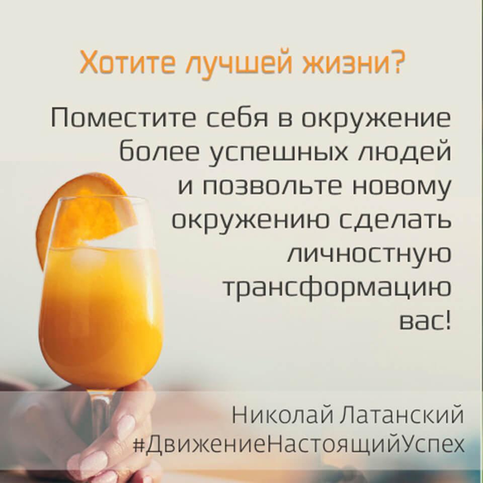 gde-uchat-na-millionerov-3