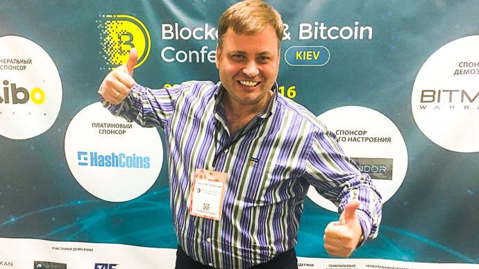 О то, что такое криптовалюта BitCoin картинка
