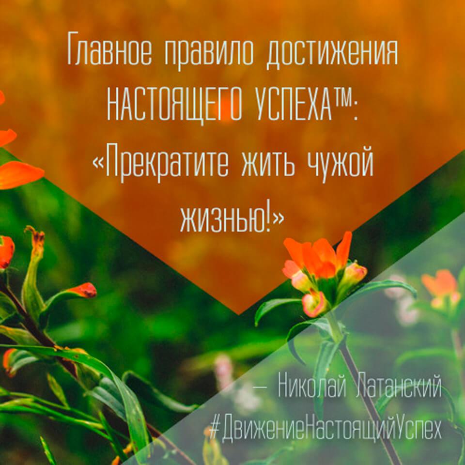 uspeshnaya-unikalnost-2