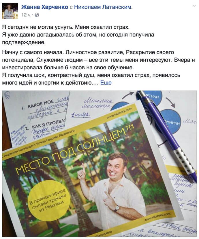 zhanna-kharchenko