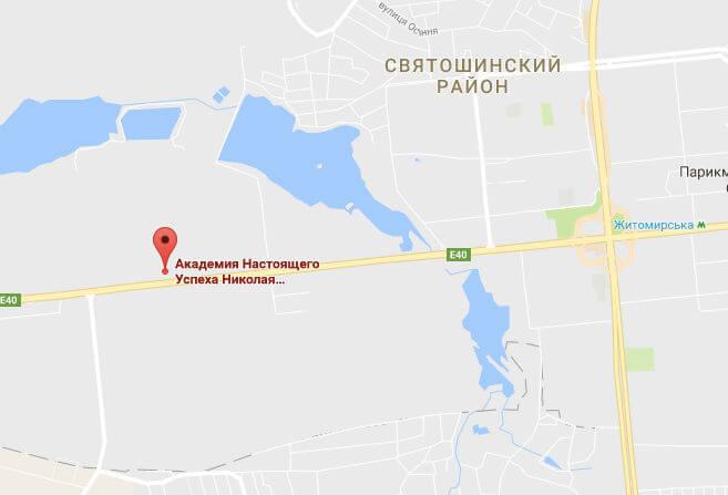 Академия Настоящего Успеха Николая Латанского на карте