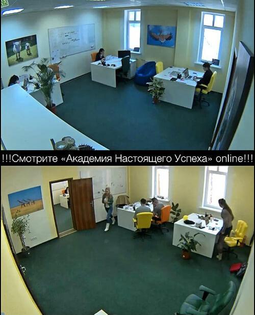 teper-rabotu-akademii-nastoyashchego-uspekha-nikolaya-latanskogo-mozhno-nablyudat-v-pryamom-ehfire-see-on-line-1
