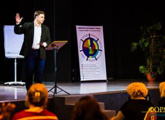 Фотоотчет с тренинга ФОРМУЛА НАСТОЯЩЕГО УСПЕХА™ в Киеве. День 1.