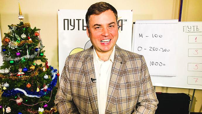 Тренинг ПУТЬ ГЕРОЯ™ Николая Латанского фото