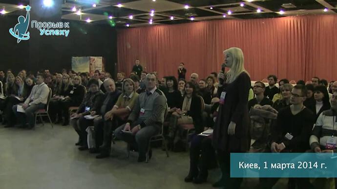 После похода на ЕвроМайдан у людей ШОК...
