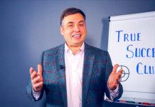 Латанский о TRUE SUCCESS CLUB™ картинка