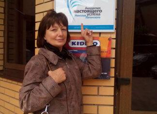 отзыв Кисьовой о тренинге Латанского фото