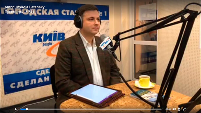 Латанский на радио фото
