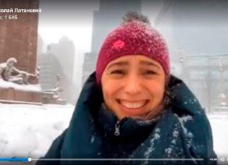Латанский о снежном Нью-Йорке картинка