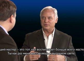 Латанский и Джек Кэнфилд картинка