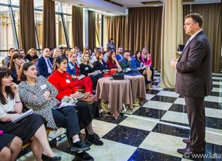 Фотоотчет с мапстер-класса в Тбилиси фото