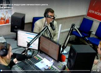 Латанский на радио часть 1 картинка