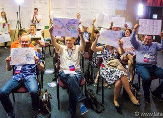 тренинг Латанского 3 день картинка