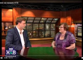 Латанский об успехе, канал НТВ картинка