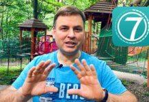 Латанский о виртуальном фитнес-тренере картинка