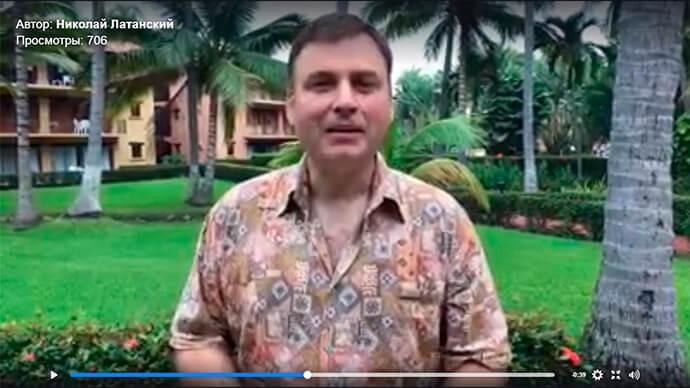 Латанский бесплатный вебинар картинка